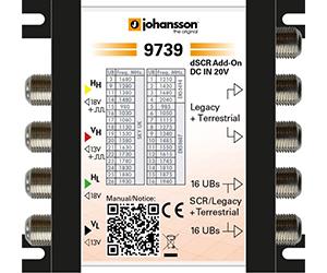 9739 - Мультисвитч DSCR оконечный 4 SAT + 1 Terr вх, 2 RF вых + 2 RF SCR (32 абонента)